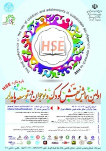 child hse conference-small