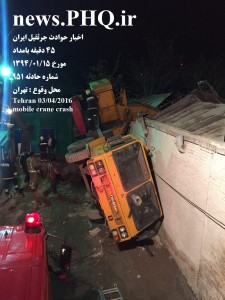fereshteh crane accident