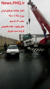 truck down shahriar4-Small